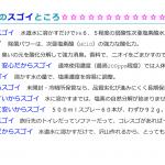 koresugo001