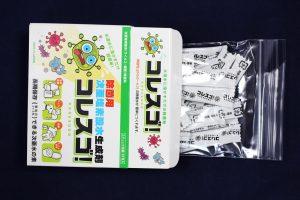 コレスゴ スティック包装(30包入)内容物2